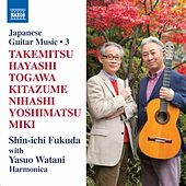 Japanese Guitar Music, Vol. 3 by Various Artists