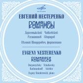 Dargomyzhsky, Tchaikovsky, Rachmaninoff, Sviridov: Romances by Evgeny Shenderovich