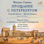 Play & Download Glinka: A Farewell to Saint Petersburg by Matvey Sakharov | Napster
