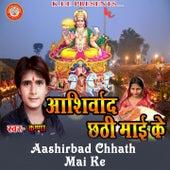 Aashirbad Chhath Mai Ke by Krishna