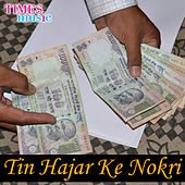 Play & Download Tin Hajar Ke Nokri by Various Artists | Napster