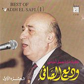 Play & Download Best of Wadih El Safi, Vol. 1 by Wadih El Safi | Napster