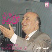Play & Download Best of Wadih El Safi, Vol. 2 by Wadih El Safi | Napster