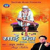 Play & Download Sai Mantra (Om Sai Namo) by Anup Jalota | Napster