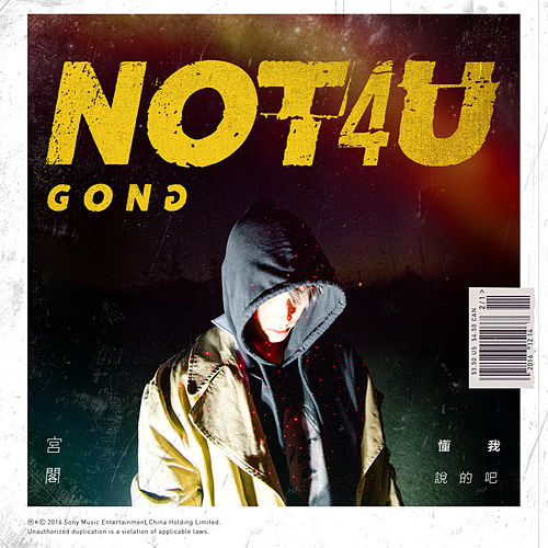Play & Download Not 4 U by Gong | Napster
