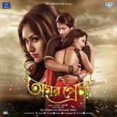 Play & Download Amar Prem (Original Motion Picture Soundtrack) by Various Artists | Napster