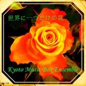 Play & Download Sekaini Hitotsudakeno Hana (Music Box) by Kyoto Music Box Ensemble | Napster