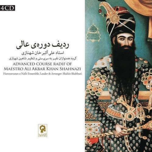 Radif-e Ali-e Ostad Shahnazi by Nafir Ensemble