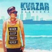 Зависима by Kvazar
