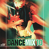 Dance Mix 10 by Googoosh