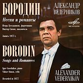 Play & Download Borodin: Songs and Romances by Various Artists | Napster