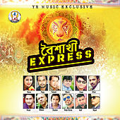 Boishakhi Express by Various Artists