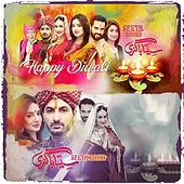 Seeta Bagri (TV One Drama Serial) by Various Artists