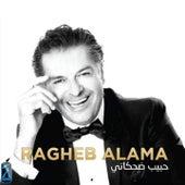 Habib Dehkati by Ragheb Alama