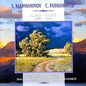 Rachmaninoff: Aleko by Various Artists