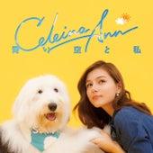 Aoisora To Watashi von Celeina Ann