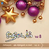 Athisayam, Vol. 8 von Various Artists
