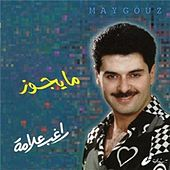Play & Download Maygouz by Ragheb Alama | Napster
