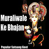 Muraliwale Ke Bhajan (Popular Satsang Geet) by Jagjit