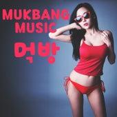 Mukbang Music by Various Artists