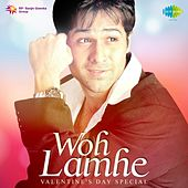 Woh Lamhe (Valentines Day Special) by Various Artists