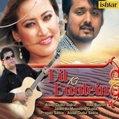 Dil Ki Baatein by Various Artists