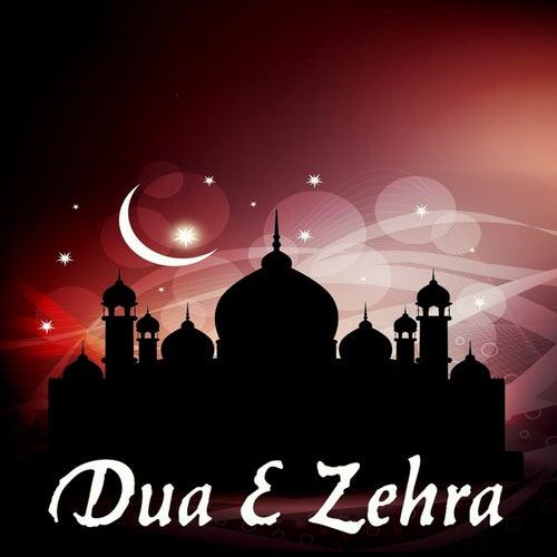 Dua E Zehra by Ansar Nayab