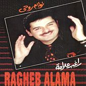 Play & Download Taw'aam Rouhi by Ragheb Alama | Napster