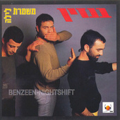 Play & Download Mishmeret Layla by Benzin | Napster