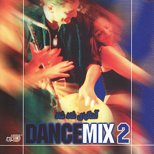 Play & Download Dance Mix 2 by Various Artists | Napster