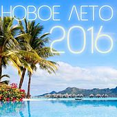 Play & Download Новое лето 2016 by Various Artists   Napster