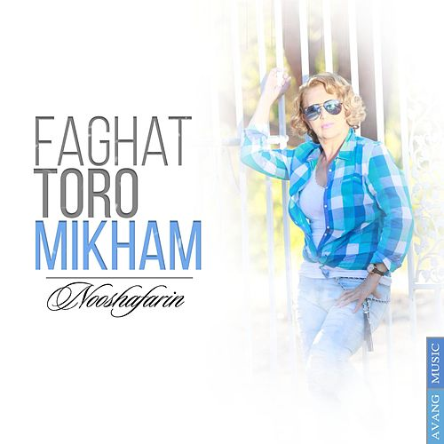 Play & Download Faghat Toro Mikham by Nooshafarin | Napster