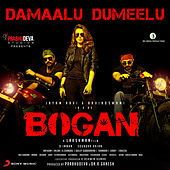 Play & Download Damaalu Dumeelu (From