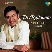Play & Download DR. Rajkumar Special by Various Artists | Napster