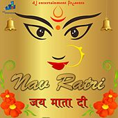 Nav Ratri by Various Artists