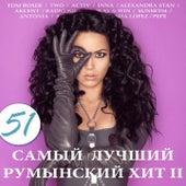 Play & Download 51 самый лучший румынский хит, Ч. 2 by Various Artists | Napster
