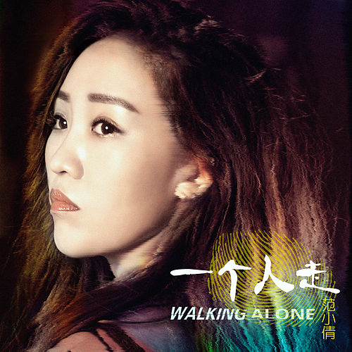 Walking Alone by Fanny