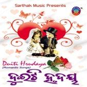 Play & Download Duiti Hrudaya by Various Artists | Napster