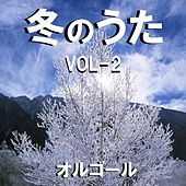A Musical Box Rendition of Fuyu No Uta Vol. 2 by Orgel Sound