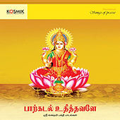 Paarkadal Udhithavale by Various Artists