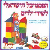 Festival Shirey Yeladim, Vol. 11 by Various Artists