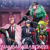 Nanbaka Shujin Songs by Various Artists