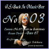 Cantata No. 67, ''Halt im Gedachtnis Jesum Christ'', BWV 67 by Shinji Ishihara