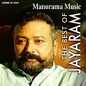 The Best of Jayaram by Various Artists