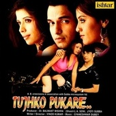 Tujhko Pukare (Original Motion Picture Soundtrack) by Various Artists