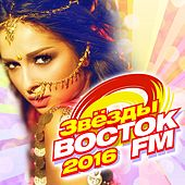 Play & Download Звёзды ВОСТОК FM 2016 (ТОП 20) by Various Artists | Napster