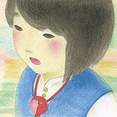 Play & Download Japanese Songs for Children's Choir 2 by Nagoya Children's Choir | Napster