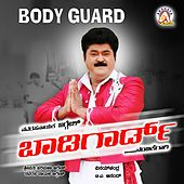Body Guard (Original Motion Picture Soundtrack) by Various Artists