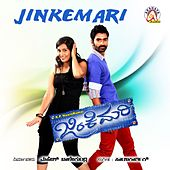 Jinke Mari (Original Motion Picture Soundtrack) by Various Artists