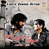 Lights Camera Action (Original Motion Picture Soundtrack) by Various Artists